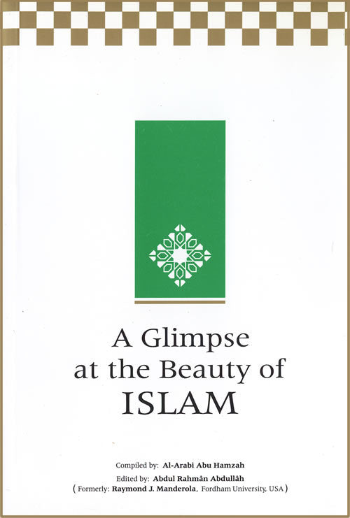 Glimpse at the Beauty of Islam - Arabic Islamic Shopping Store