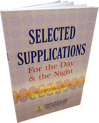 Selected Supplications for the Day and the Night - Arabic Islamic Shopping Store