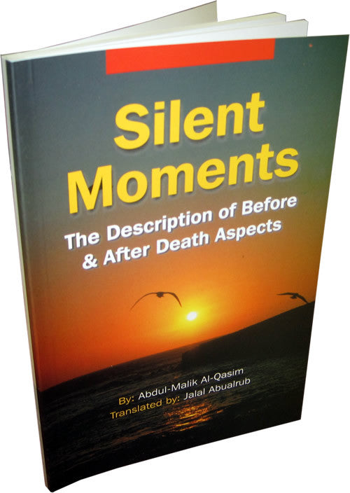 Silent Moments - Arabic Islamic Shopping Store