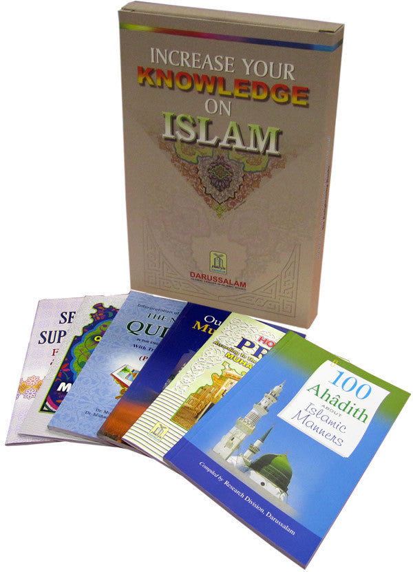 Increase Your Knowledge on Islam (6 books) - Arabic Islamic Shopping Store