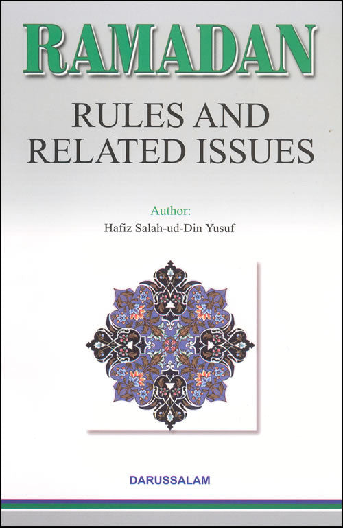 RAMADAN Rules and related Issues - Arabic Islamic Shopping Store