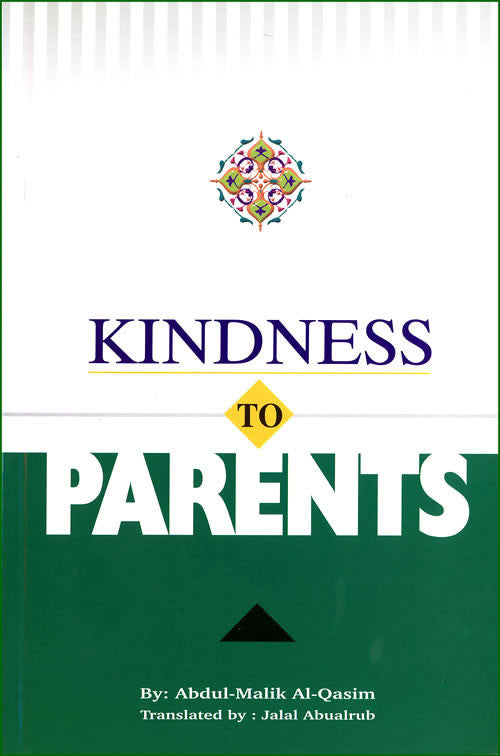 Kindness to Parents - Arabic Islamic Shopping Store