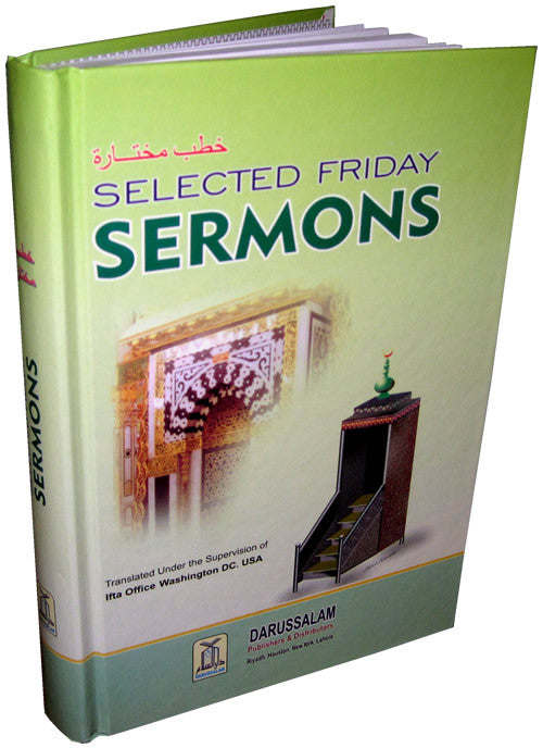 Selected Friday Sermons - Arabic Islamic Shopping Store