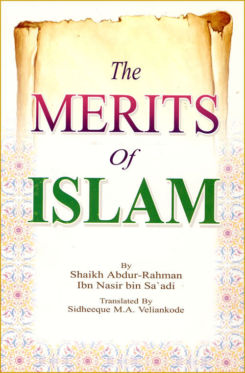 Merits of Islam - Arabic Islamic Shopping Store