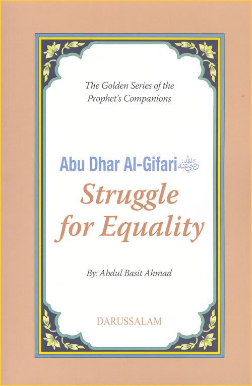 Abu Dhar Al-Gifari (R) Struggle for Equality - Arabic Islamic Shopping Store