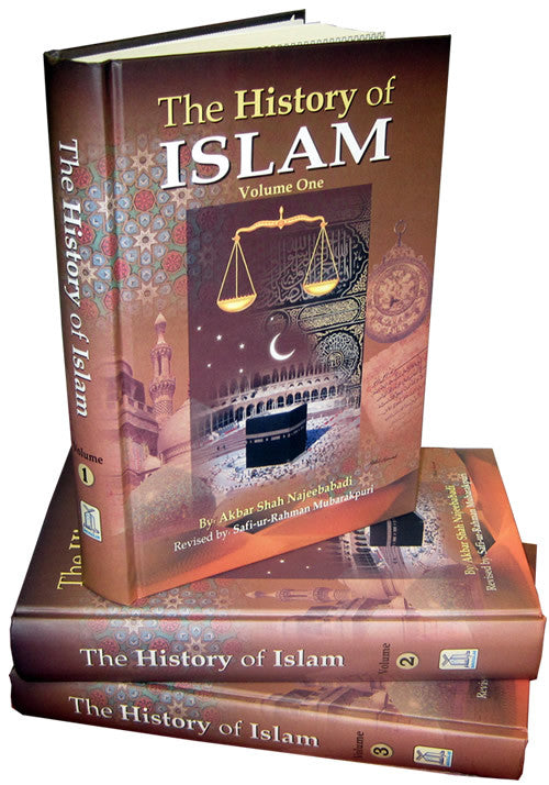 History of Islam (3 Vols) - Arabic Islamic Shopping Store