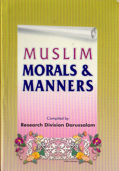 Muslim Morals and Manners - Arabic Islamic Shopping Store