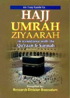 Easy Guide to Hajj, Umrah and Ziyaarah - Arabic Islamic Shopping Store