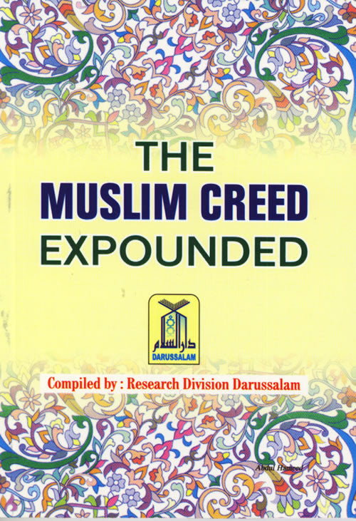 Muslim Creed Expounded - Arabic Islamic Shopping Store