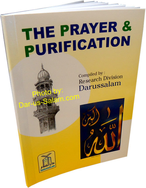 Prayer and Purification (Large) - Arabic Islamic Shopping Store