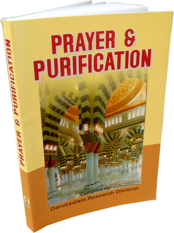 Prayer and Purification (Small Book) - Arabic Islamic Shopping Store