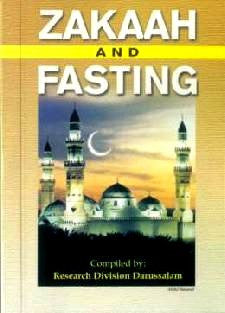 Zakaah and Fasting - Arabic Islamic Shopping Store