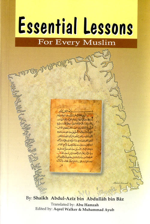 Essential Lessons for Every Muslim - Arabic Islamic Shopping Store