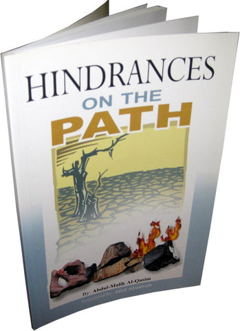 Hindrances on the Path - Arabic Islamic Shopping Store