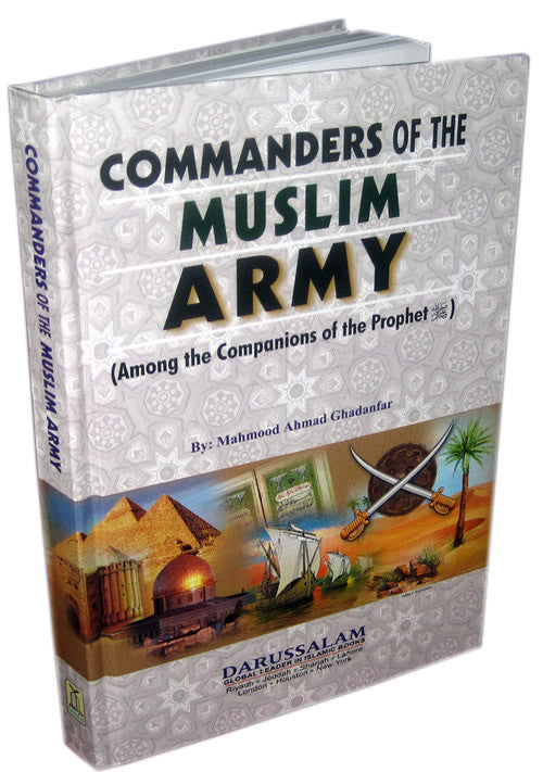 Commanders of the Muslim Army - Arabic Islamic Shopping Store