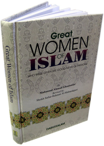 Great Women of Islam (Stories of Muslim Women at the time of Prophet Muhammad) - Arabic Islamic Shopping Store