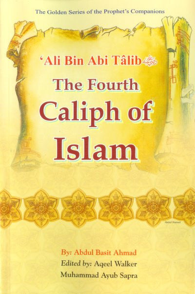 Ali bin Abi Talib (R) The Fourth Caliph of Islam - Arabic Islamic Shopping Store