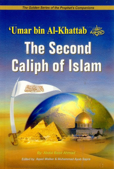 Umar bin Al-Khattab (R) The Second Caliph of Islam - Arabic Islamic Shopping Store