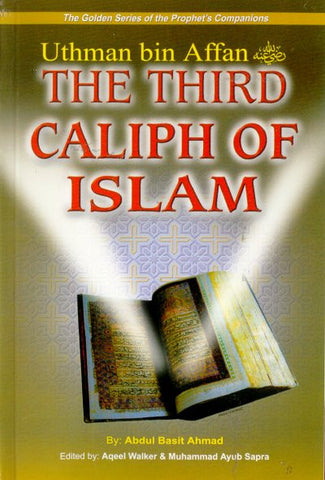 Uthman bin Affan (R) The Third Caliph of Islam - Arabic Islamic Shopping Store