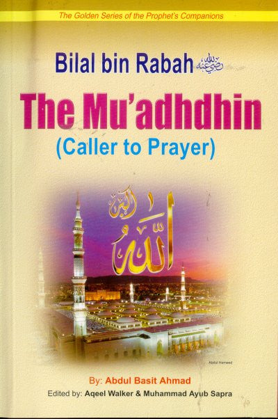 Bilal bin Rabah (R) The Muadhdhin (Caller to Prayer) - Arabic Islamic Shopping Store