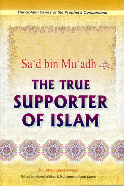 Sad bin Muadh (R) The True Supporter of Islam - Arabic Islamic Shopping Store