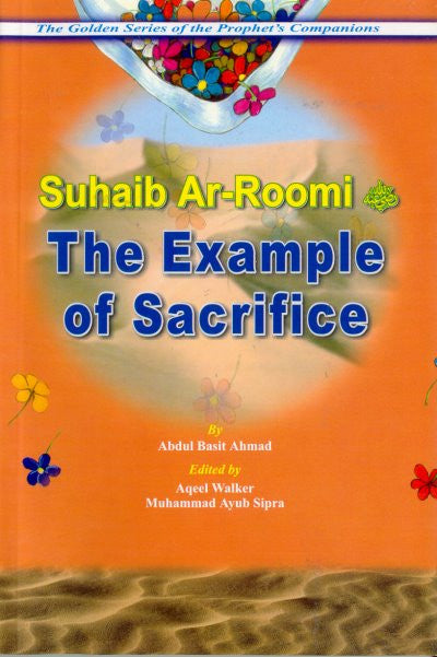 Suhaib Ar-Roomi (R) The Example of Sacrifice - Arabic Islamic Shopping Store