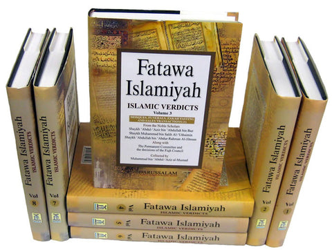Fatawa Islamiyah (Islamic Verdicts) 8 Vol. Set - Arabic Islamic Shopping Store