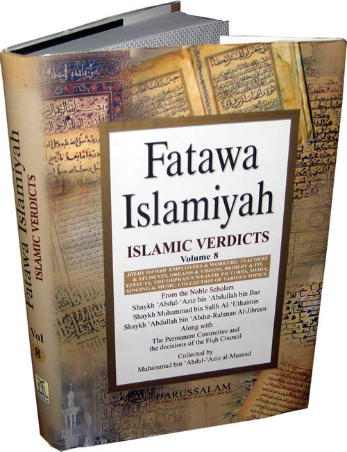 Fatawa Islamiyah (Islamic Verdicts) Individual Volumes - Arabic Islamic Shopping Store