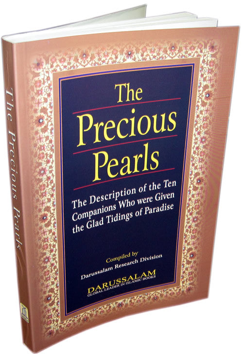 Precious Pearls, The (PB) - Arabic Islamic Shopping Store