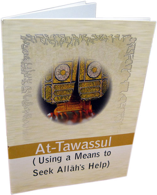 At-Tawassul (Using a Means to Seek Allah's Help) - Arabic Islamic Shopping Store