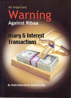 Important Warning Against Ribaa (Usury and Interest) - Arabic Islamic Shopping Store