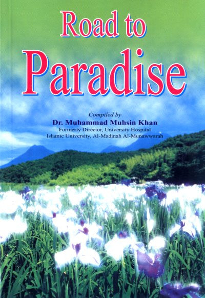 Road to Paradise - Arabic Islamic Shopping Store