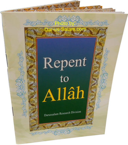 Repent to Allah - Arabic Islamic Shopping Store