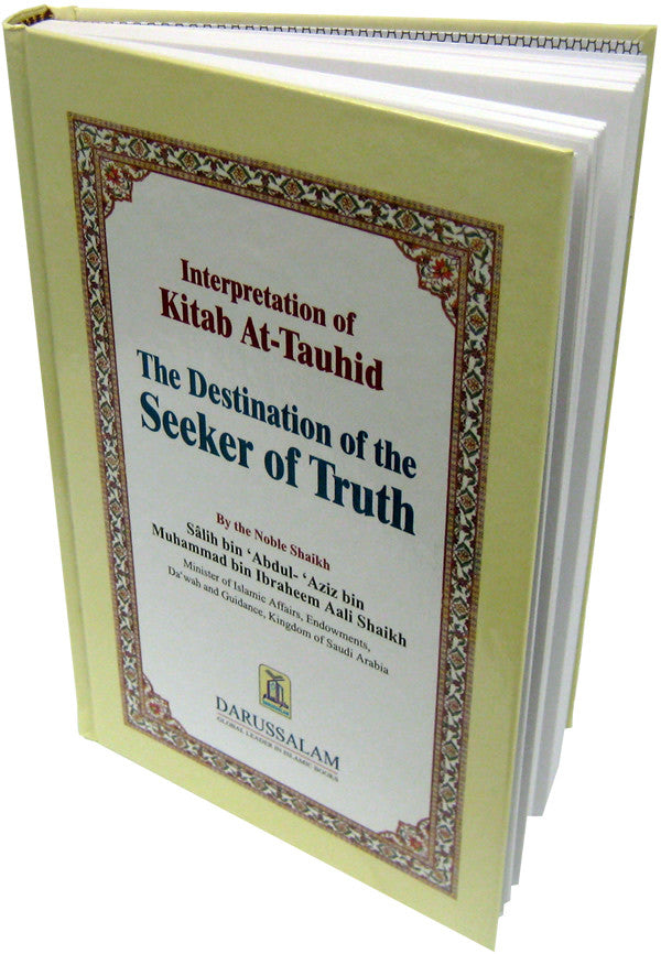 Destination of the Seeker of Truth - Kitab At-Tauhid - Arabic Islamic Shopping Store