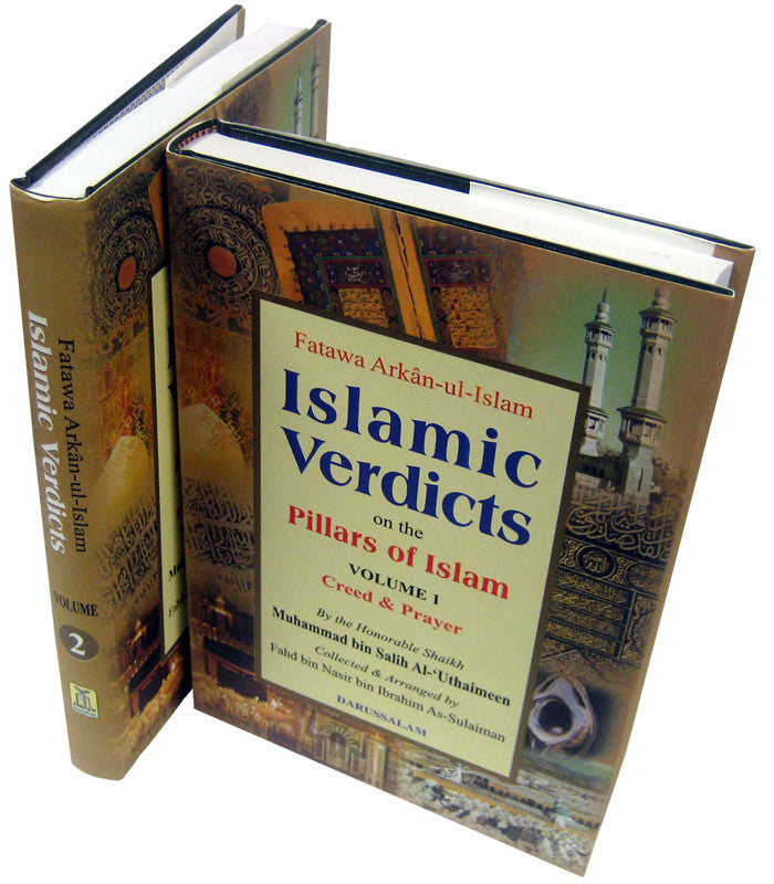 Islamic Verdicts on the Pillars of Islam (2 Vol. Set) - Arabic Islamic Shopping Store