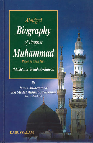 Abridged Biography of Prophet Muhammad (S) - Arabic Islamic Shopping Store