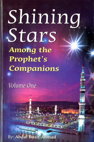 Shining Stars Among the Prophets Companions (2 Vol. Set) - Arabic Islamic Shopping Store