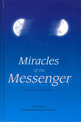 Miracles of the Messenger (S) - Arabic Islamic Shopping Store