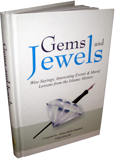 Gems and Jewels - Arabic Islamic Shopping Store
