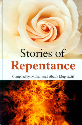 Stories of Repentance - Arabic Islamic Shopping Store