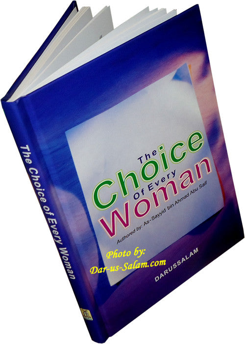 The Choice of Every Woman - Arabic Islamic Shopping Store