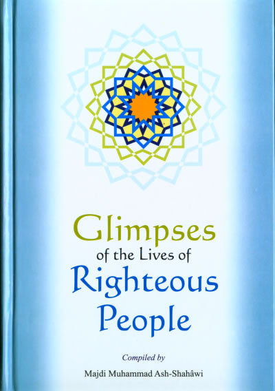 Glimpses of the Lives of Righteous People - Arabic Islamic Shopping Store