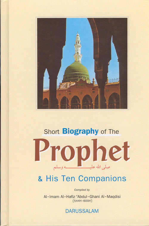Short Biography of The Prophet and His Ten Companions - Arabic Islamic Shopping Store