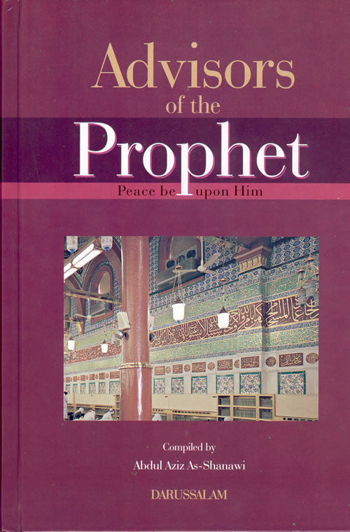Advisors of The Prophet (S) - Arabic Islamic Shopping Store