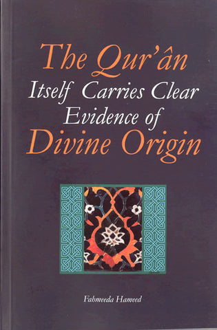 The Quran Itself Carries Clear Evidence of Divine Origin - Arabic Islamic Shopping Store