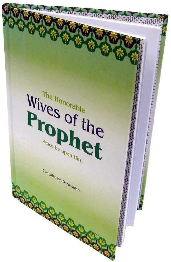 Wives of the Prophet (S) - Arabic Islamic Shopping Store