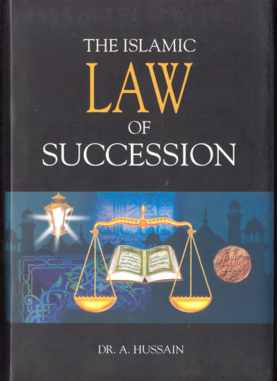 Islamic Law of Succession - Arabic Islamic Shopping Store