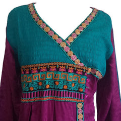 Anarkali styled Pakistani Shalwar Kameez Eid Dress - Arabic Islamic Shopping Store - 2
