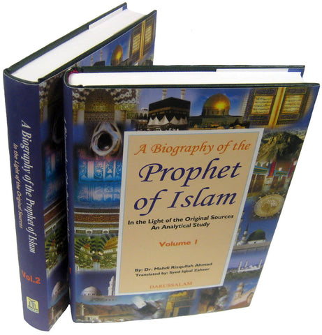 Prophet of Islam (2 Vols) - Arabic Islamic Shopping Store