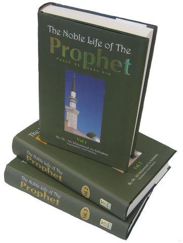 Noble Life of The Prophet (3 Vols) - Arabic Islamic Shopping Store